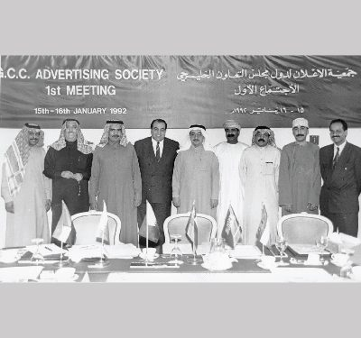 GCC Advertising Society