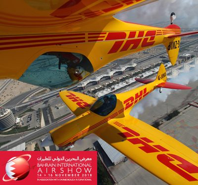 Bahrain International Air Show
